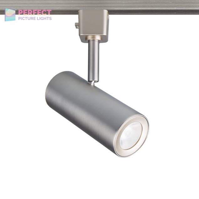 WAC Silo 10W LED Track Head - Brushed Nickel
