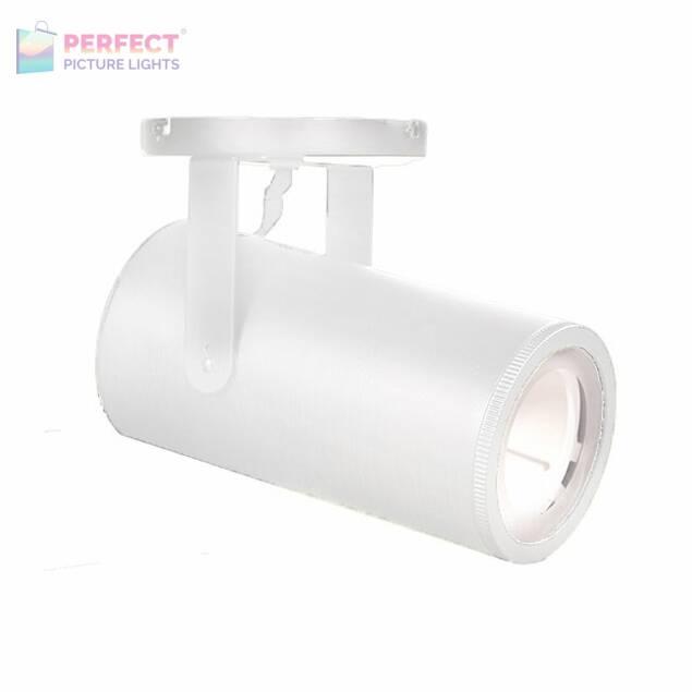 WAC Silo 42W LED Monopoint/Spot - White